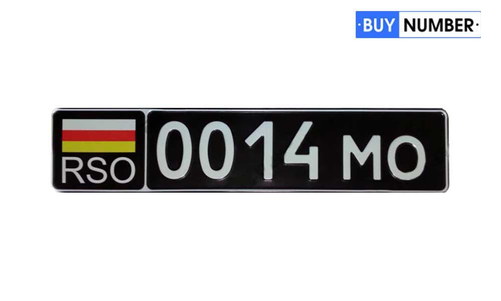 Дубликат номера Южной Осетии на автомобиль министерства обороны страны