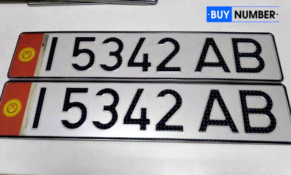 Дубликат киргизского дипломатического номера на автомобиль ООН старого образца