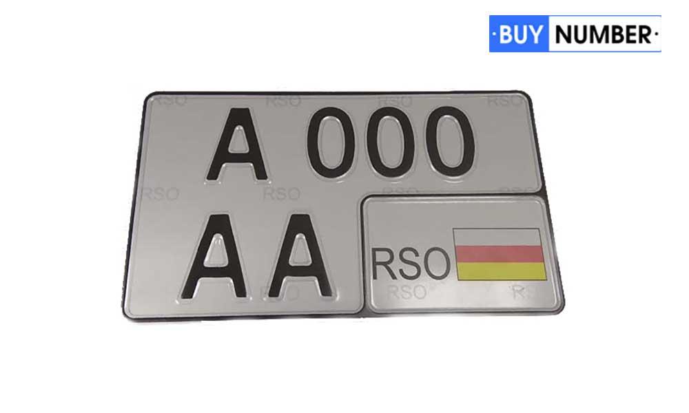 Дубликат квадратного номера нового образца Южной Осетии на авто