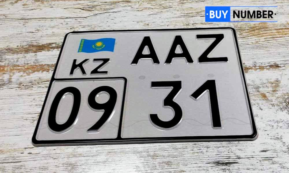 Дубликат казахского номера на прицеп