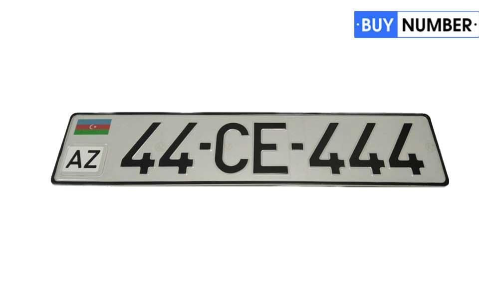 Дубликат гос номера Азербайджана для автомобильного прицепа