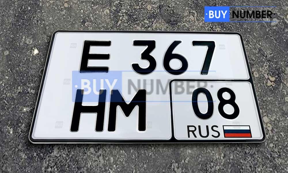 Квадратный номер нового образца на автомобиль - новый ГОСТ 08 региона