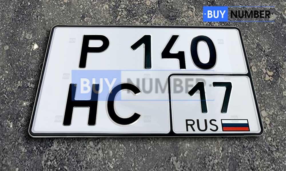 Квадратный номер нового образца на автомобиль - новый ГОСТ 17 региона