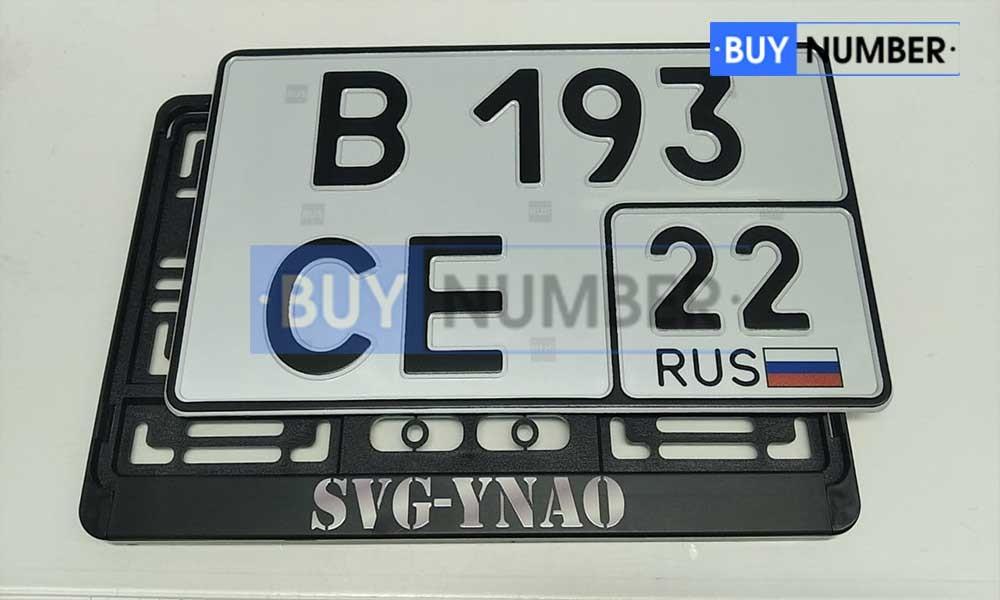 Дубликат гос номера нового образца Россия - 22 региона