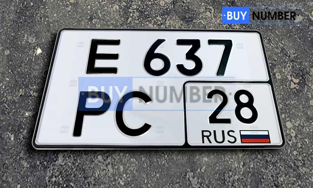 Дубликат гос номера нового образца Россия - 27 региона