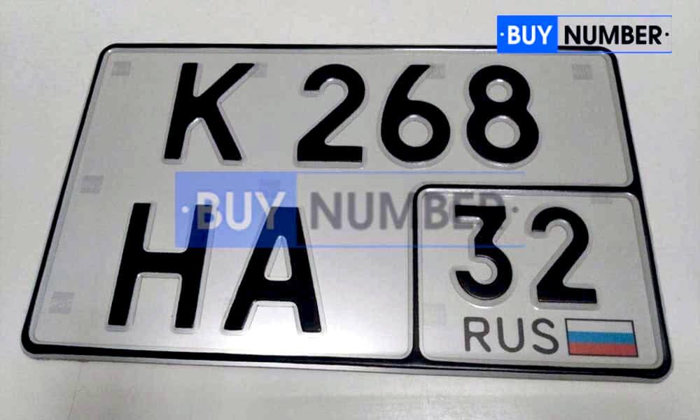 Дубликат гос номера нового образца Россия - 32 региона