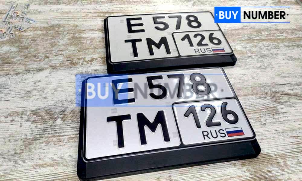 Дубликат гос номера нового образца Россия - 26 региона