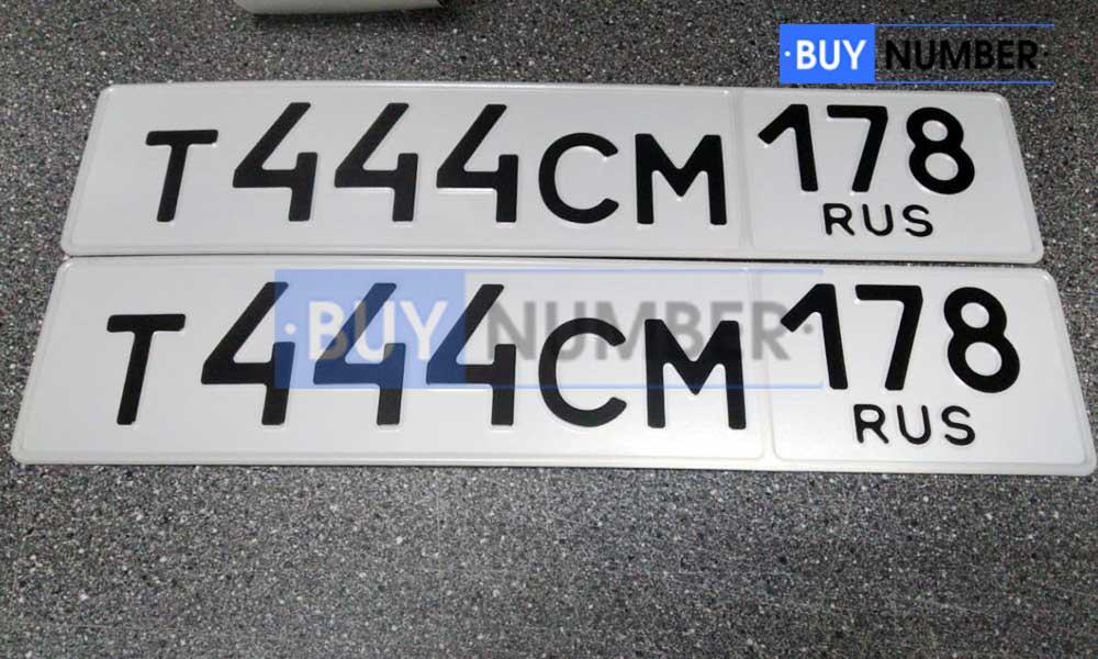 Гос номер жирным шрифтом без окантовки на авто