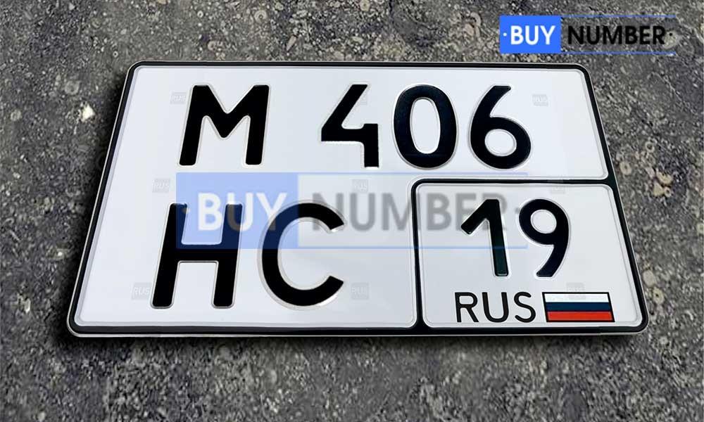 Квадратный номер нового образца на автомобиль - новый ГОСТ 19 региона