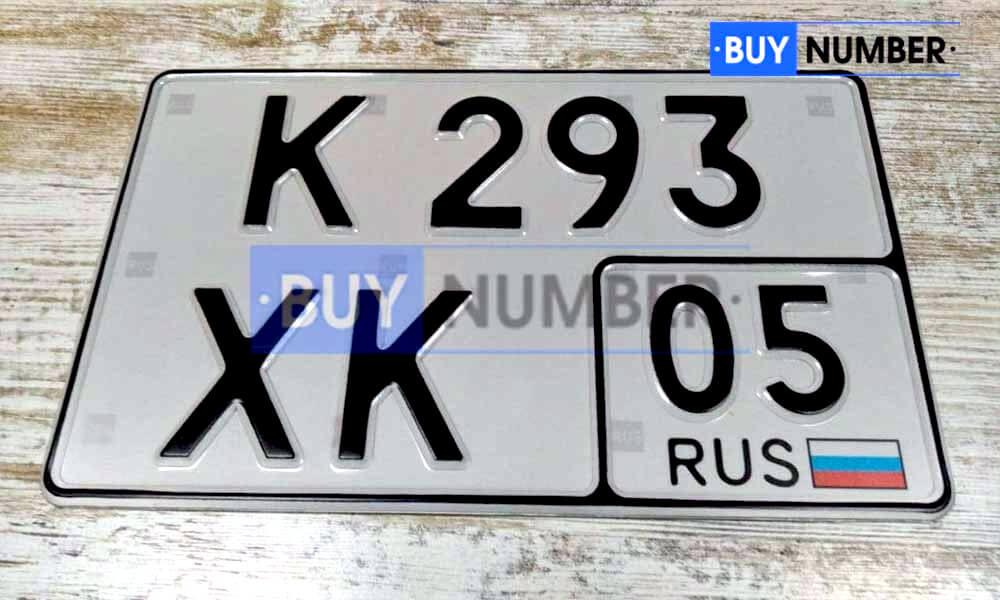 Квадратный номер нового образца на автомобиль - новый ГОСТ 05 региона