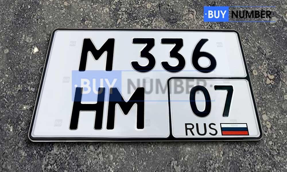 Квадратный номер нового образца на автомобиль - новый ГОСТ 07 региона