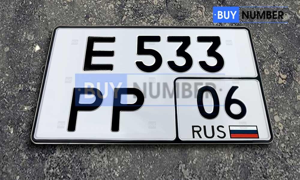 Квадратный номер нового образца на автомобиль - новый ГОСТ 06 региона