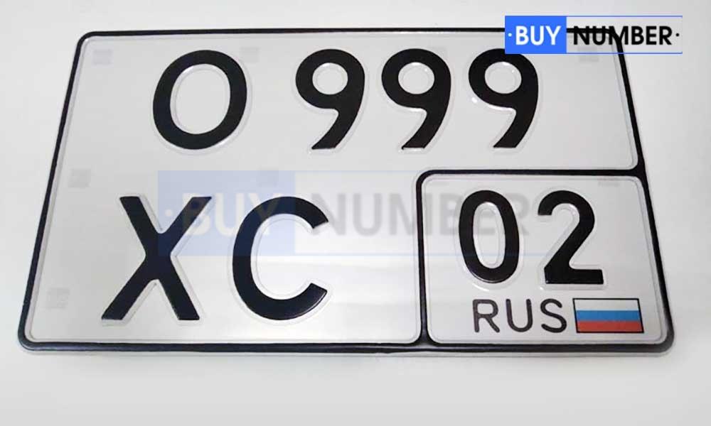 Квадратный номер нового образца на автомобиль - новый ГОСТ 02 региона