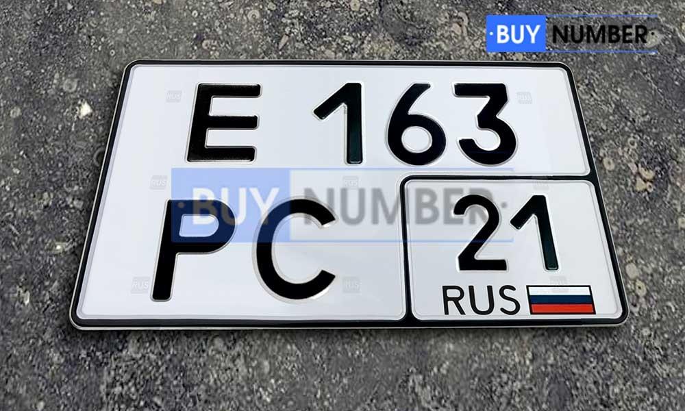 Дубликат гос номера нового образца Россия - 21 региона