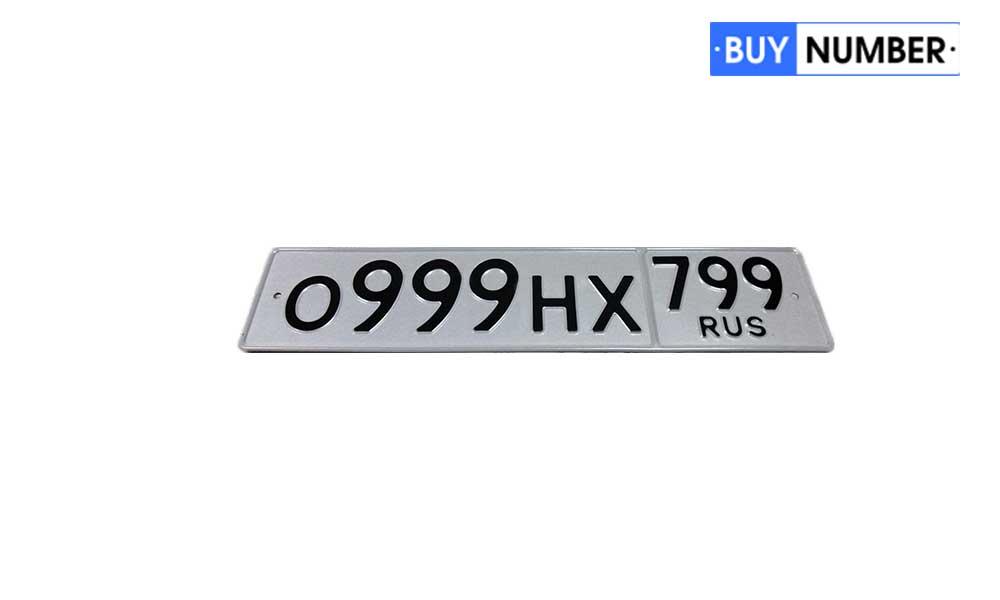 Автомобильные номера без окантовки (канта) и жирным шрифтом - 13 региона