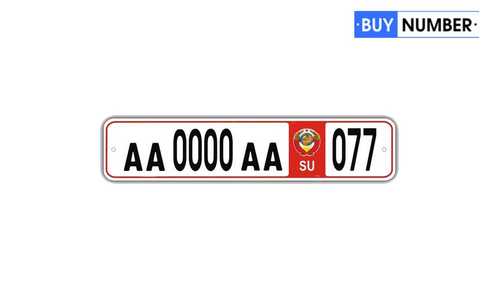 Номер СССР на автомобиль нового образца