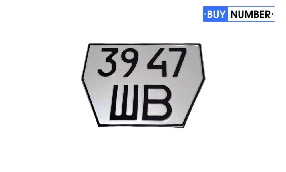 Дубликат советского номера на прицеп и полуприцеп шестиугольный