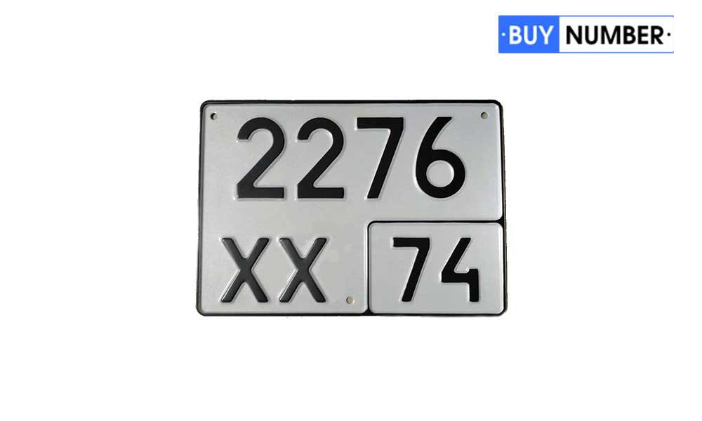Дубликат номера на трактор и спецтехнику тип 3 старый ГОСТ 02 региона