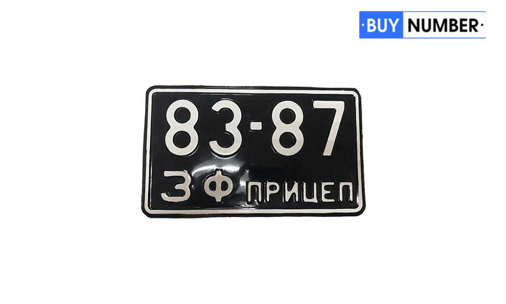 Дубликат советского номера на прицеп СССР образца 1959 года черный фон
