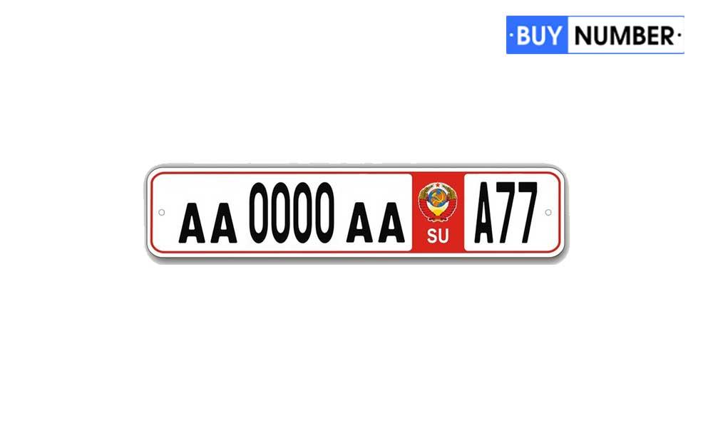 Советские дубликаты номерных знаков для автомобилей новой серии