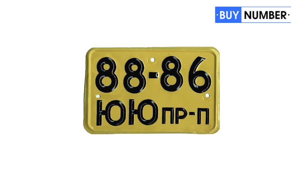 Советский дубликат желтого ретро номера на тракторный прицеп