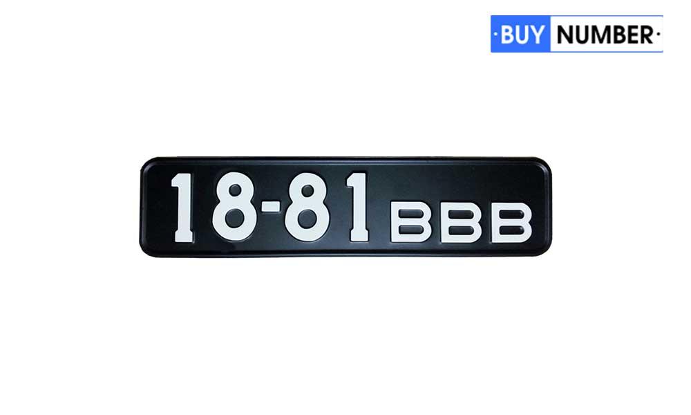 Советские дубликаты черных номеров для грузового автомобиля 1959 года