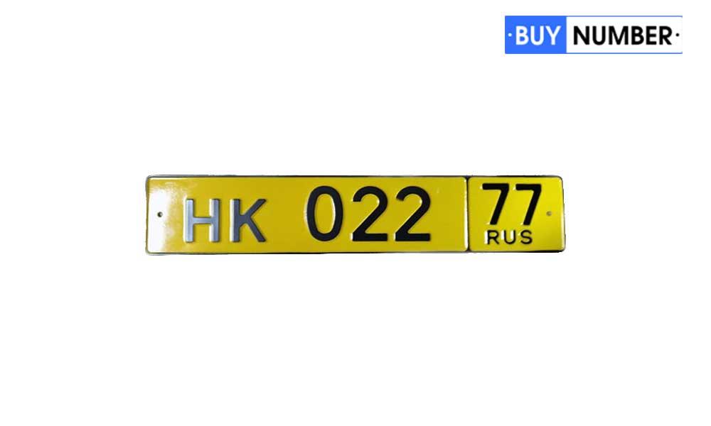 Дубликат желтого номерного регистрационного знака для машины такси