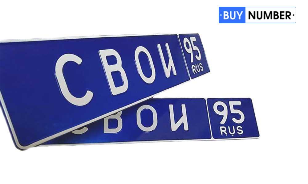 Сувенирные синие полицейские номерные знаки любого типа