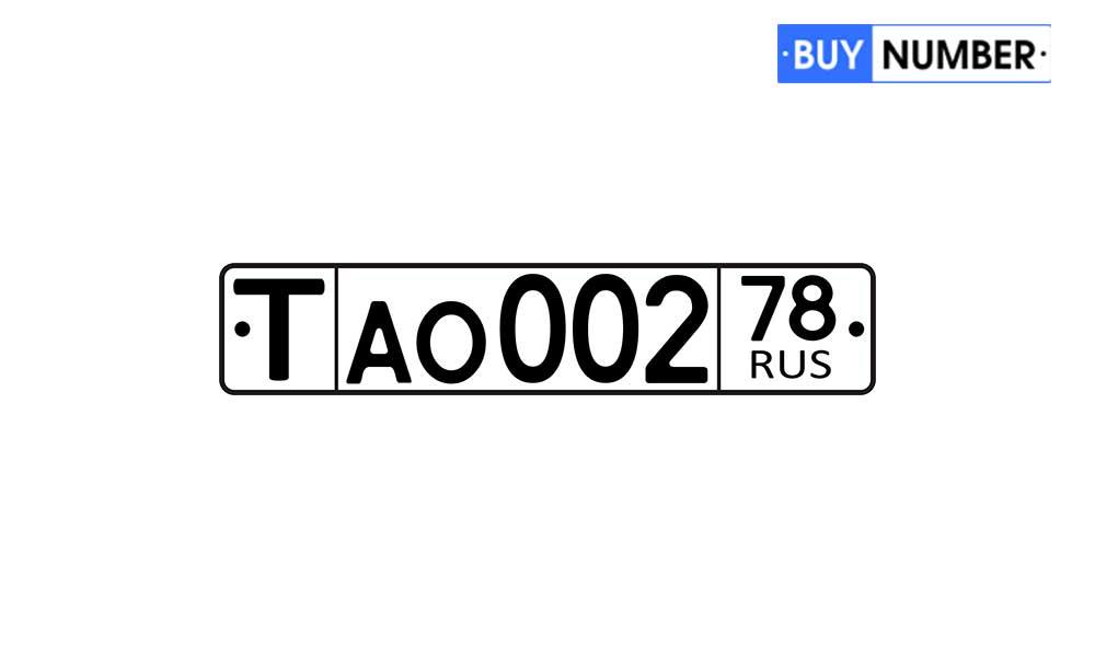 Дубликаты транзитных номерных знаков без флага тип 19
