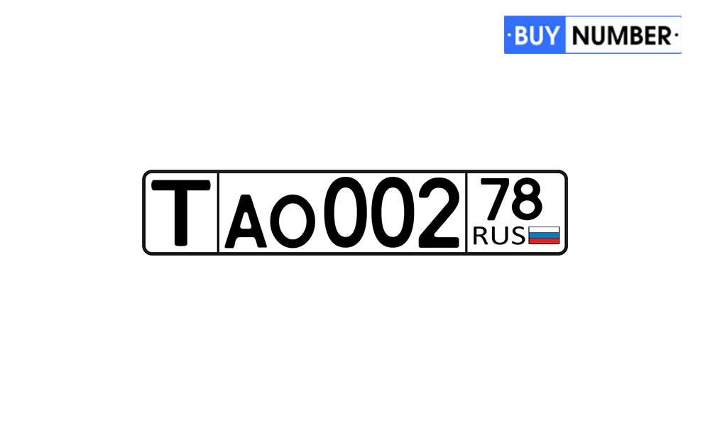 Транзитные номера с флагом РФ тип 19 нового образца (с 2002 года)